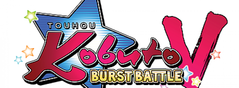 Touhou Kobuto V: Burst Battle ein muss für alle 3D Shoot 'em up Fighter Anime Fans!